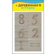 Деревянная игрушка. Учимся считать. ЦИФРЫ И ЗНАКИ (6 кубиков) (арт. К06-6056)