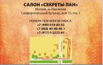 """Обережная расческа """"Здравушка"""", 19х4,5 см"""