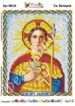 КМ-24 Фея Вышивки. Святой Валерий. А5 (набор 450 рублей)
