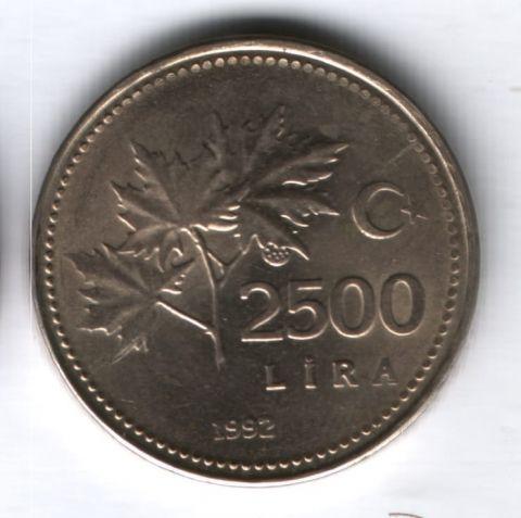 2500 лир 1992 года Турция AUNC