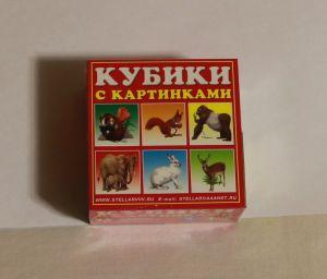 ! кубики дикие животные 4шт, ячейка: 8