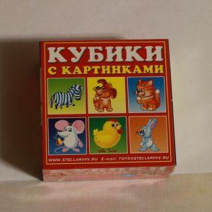 ! кубики домашние жив 4шт, ячейка: 8