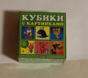! кубики герои 4шт, ячейка: 8