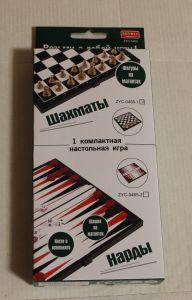 ! шахматы магнитн, ячейка: 44