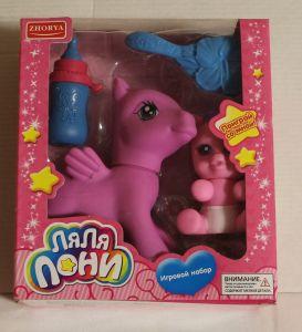 ! пони мама+малыш, ячейка: 56