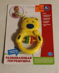 ! погремушка -прорезыватель медвежонок, ячейка: 60