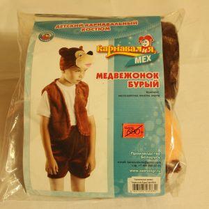 ! медведь бурый маска жилет шорты р 98-104, ячейка: 95