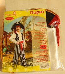 ! пират шляпа повязка рубашка пояс штаны р 122, ячейка: 95
