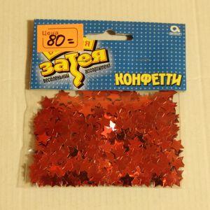 ! конфетти крас звезды, ячейка: 98