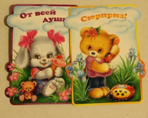 ! набор открыток 3, ячейка: 108