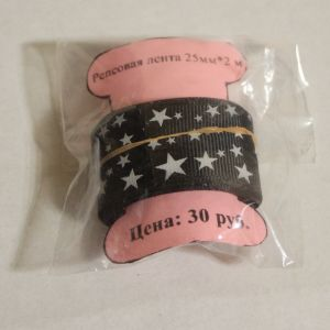 ! репс лента 25мм звезды на черн 2м, ячейка: 116