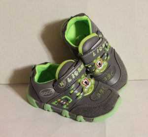 ! кроссовки серозел мальч размер 25, ячейка: 125