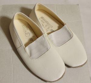 ! чешки белые размер 155, ячейка: 133