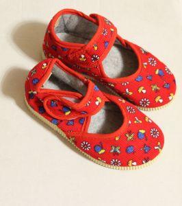 ! детс тапочки-туфельки крас размер 145, ячейка: 141