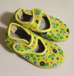 ! детс тапочки-туфельки желт размер 155, ячейка: 141