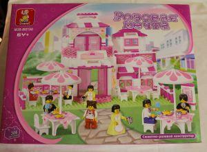 ! слубан роз мечта романт ресторан 306д, ячейка: 63