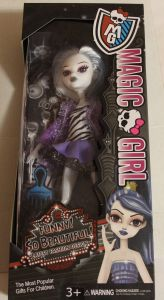 ! кукла белоголуб волос 32см, ячейка: 24