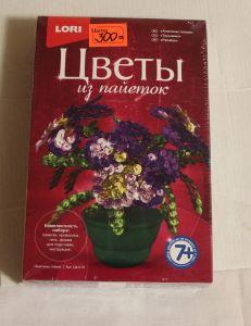 ! цветы из пайеток анют глазки, ячейка: 30