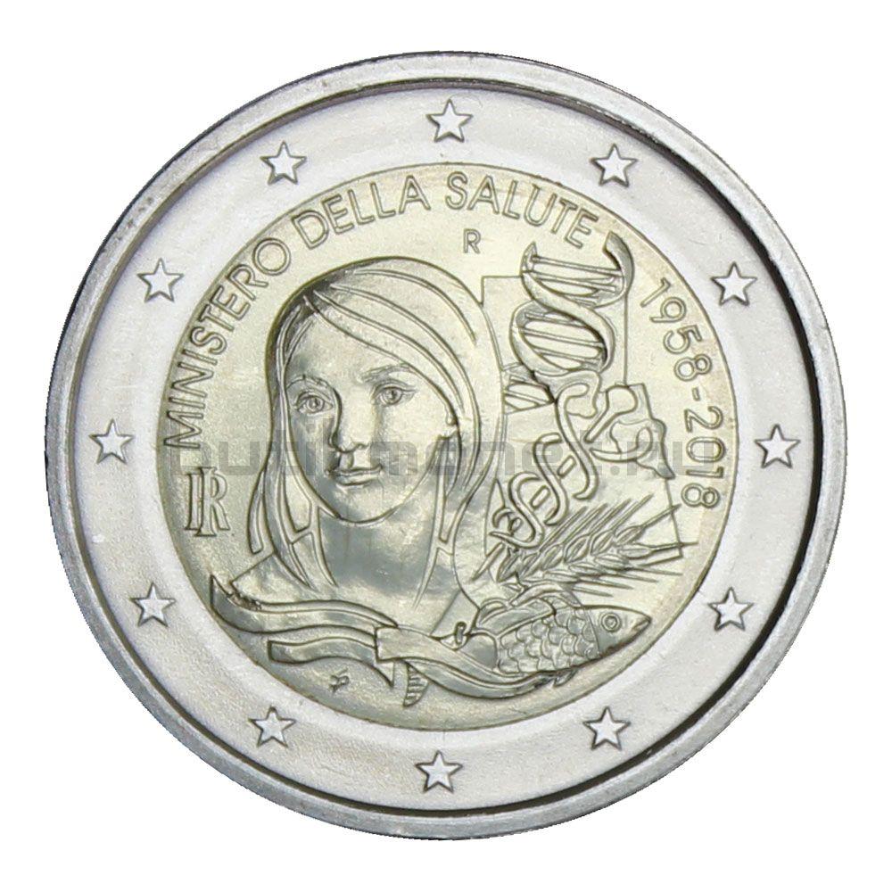 2 евро 2018 Италия 70 лет 60 лет основанию Министерства здравоохранения