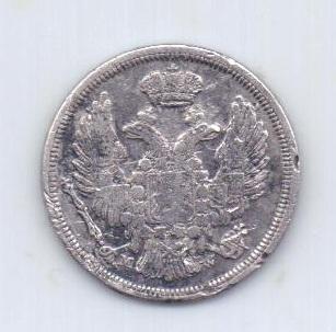 1 злотый - 15 копеек 1835 года Польша Россия