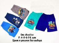 Шорты детские BONITO 4-8 лет №BF102Ш