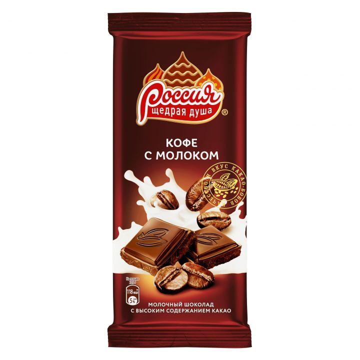 Шоколад Кофе с молоком 90г