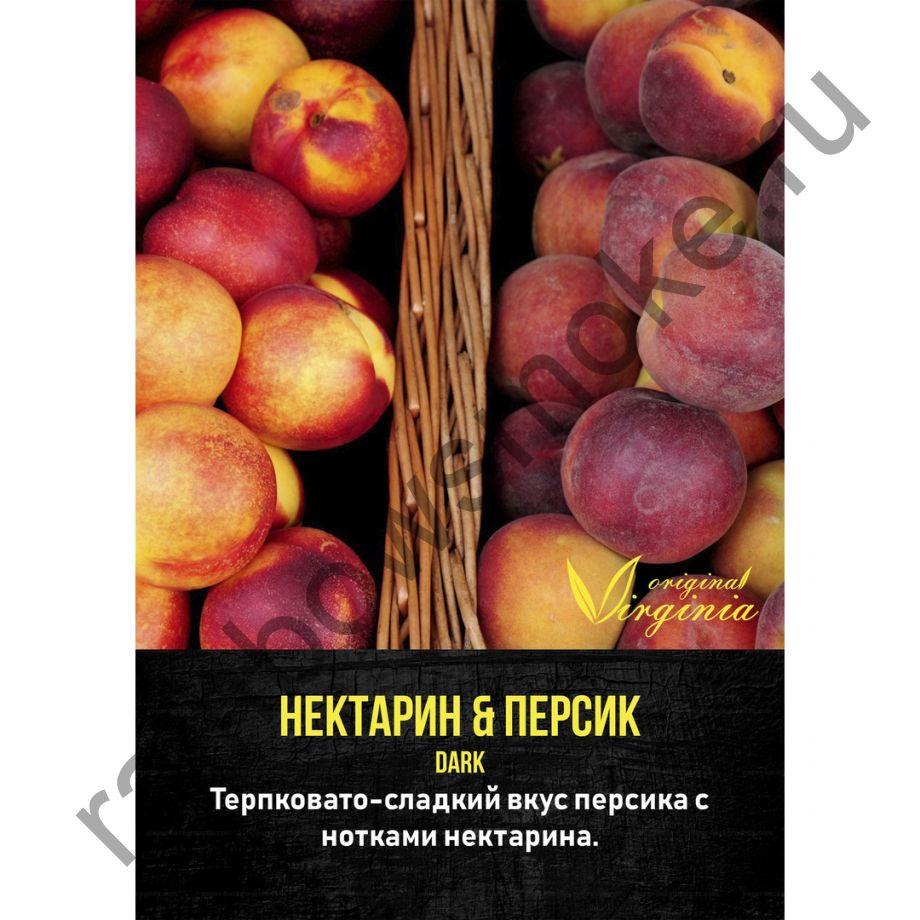 Original Virginia Dark 50 гр - Нектарин&Персик