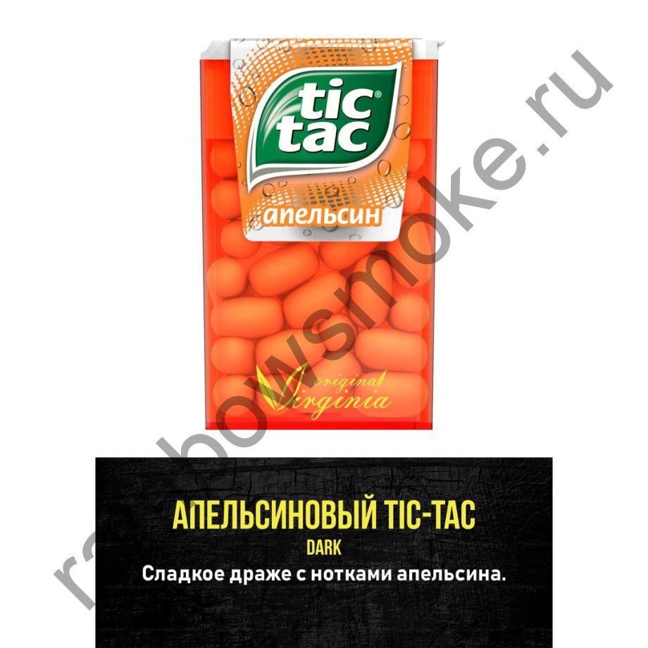 Original Virginia Dark 50 гр - Апельсиновый TIK-TAK
