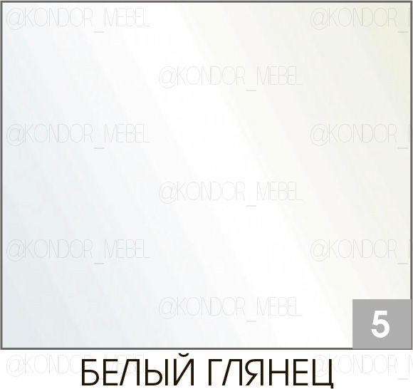 Белый (Глянец)