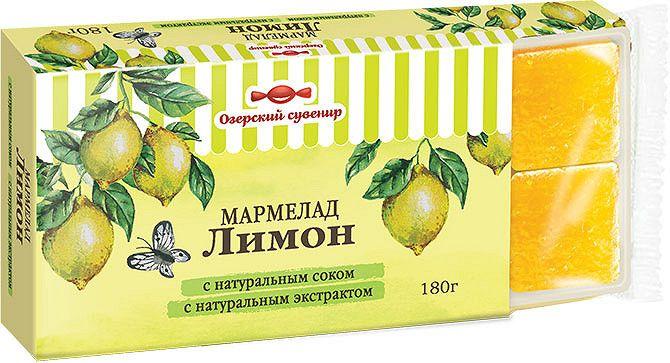 Мармелад жел.кубики Озерский сувенир лимон 180г