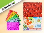 Набор цветной ГОЛОГРАФИЧЕСКОЙ пористой резины-металик 3D, толщина - 2 мм, 5 листов, 5 цветов, А4 (арт. S 5552)