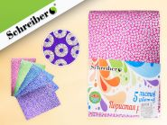 Набор цветной ГОЛОГРАФИЧЕСКОЙ пористой резины с пайетками, толщина - 2 мм, 5 листов, 5 цветов, А4 (арт. S 5553)