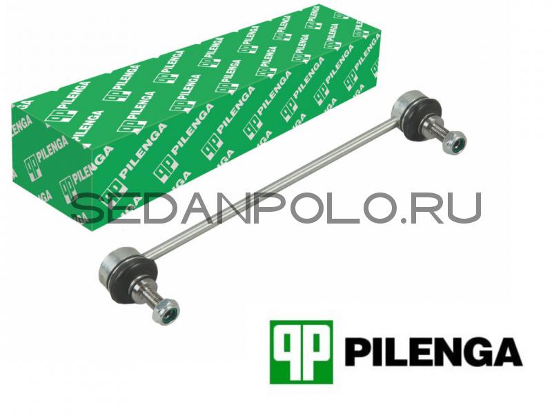 Cтойка стабилизатора Pilenga для Volkswagen Polo Sedan/Skoda Rapid