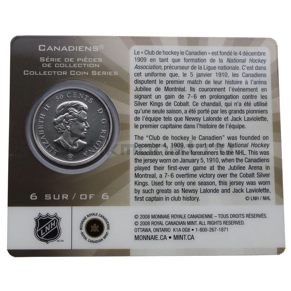 50 центов 2009 Канада 100 лет Монреаль Канадиенс 1909-1910 (В буклете)