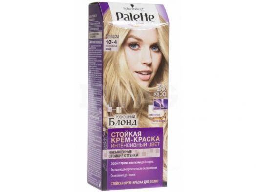 Краска д/волос PALETTE ICC 10-4 Натуральный блонд