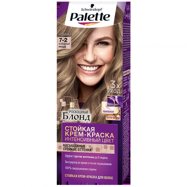 Краска д/волос PALETTE ICC 7-2 Холодный  русый