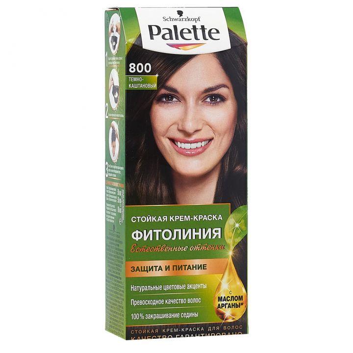 Краска д/волос PALETTE Фитолиния №800 Темно-каштановый