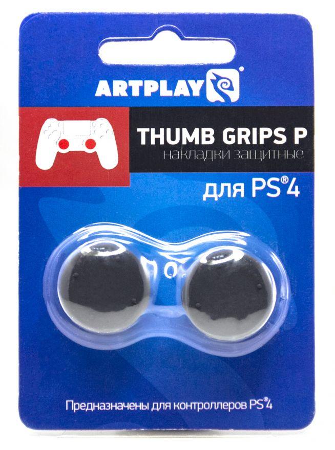 PS 4 Накладки Artplays Thumb Grips защитные на джойстики геймпада (2 шт) 14мм вогнутые черные