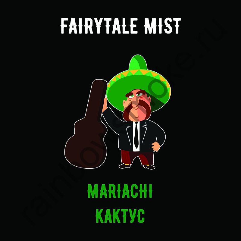 Fairytale Mist 100 гр - Mariachi (Кактус)