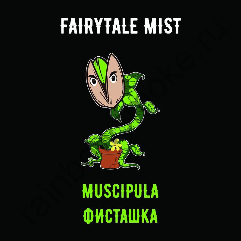 Fairytale Mist 100 гр - Muscipula (Фисташка)