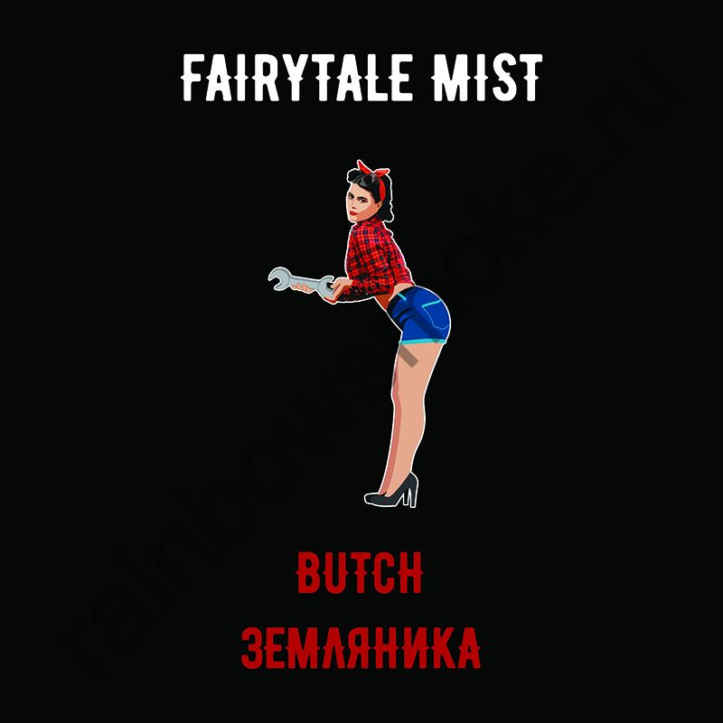 Fairytale Mist 100 гр - Butch (Земляника)