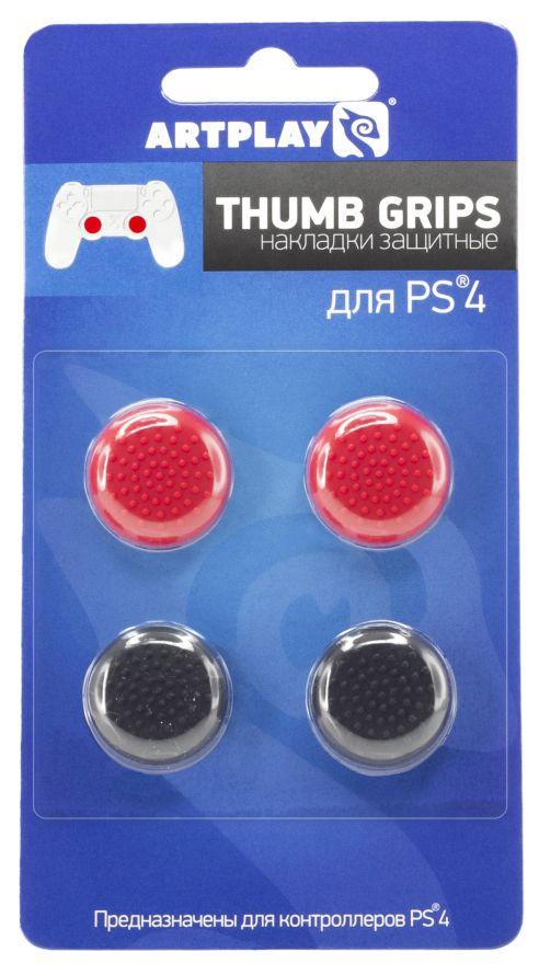 PS 4 Накладки Artplays Thumb Grips защитные на джойстики геймпада (4 шт - 2 красных, 2 черных)