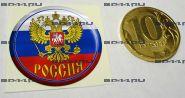 Наклейка 3D средняя Россия