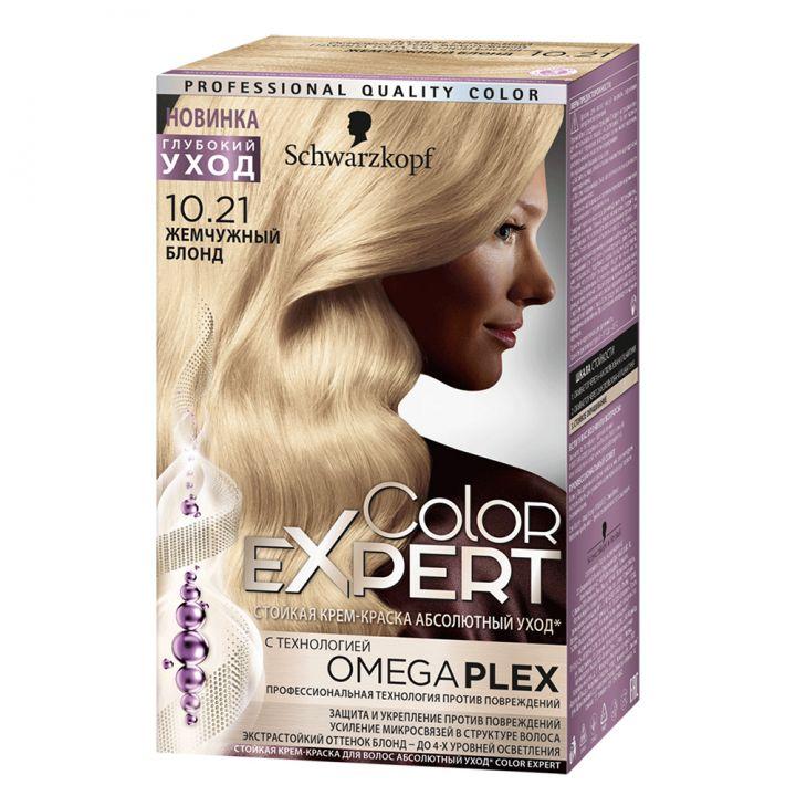 Краска д/волос Color Expert 10,21 Жемчуж.блонд