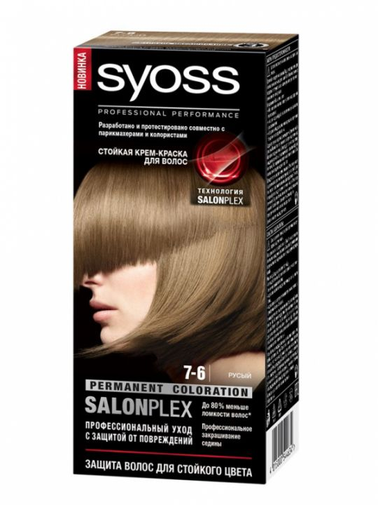 Краска д/волос Syoss Color 7-6 Русый 50мл