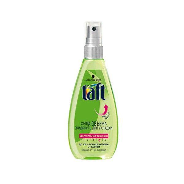 Жидкость д/укладки волос Taft 150мл Обьем св.сил.фикс.