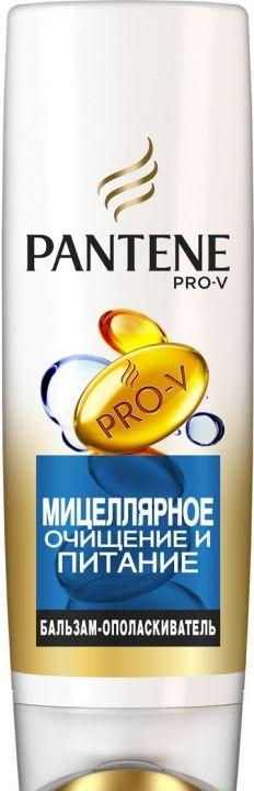 Бальзам-Ополаскиватель Pantin proV 200мл  Мицеллярное очищение и питание