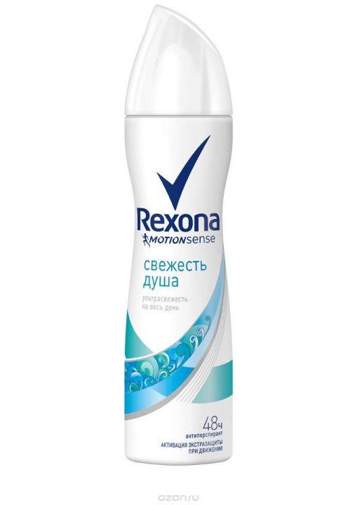 Дезодорант Rexona 150мл Свежесть душа спрей