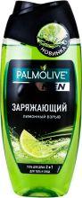 Гель д/душа 250 мл Палмолив 2 в1 Лимонный взрыв д/мужчин