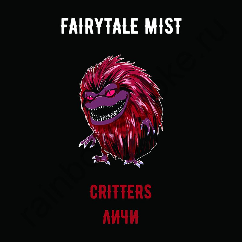 Fairytale Mist 100 гр - Critters (Личи)